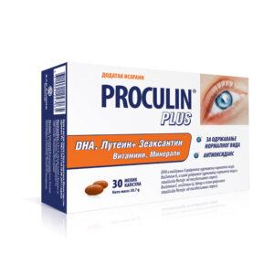 proculin